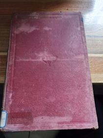 哲学丛书《近代五大家伦理学》(1932年初版精装本)
