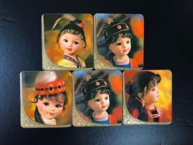 日历卡人偶儿童5张 1979