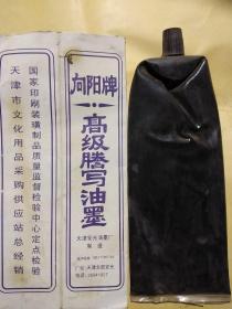 向阳牌高级誊写油墨   ///油印机专用