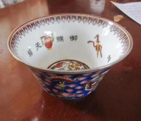 底款【雍正年製】,极其精致的雕龙细瓷薄壁小碗!