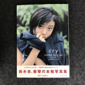 与周杰伦共同主演电影《头文字D》的女主角、日本女演员铃木杏亲笔签名日文版写真集CRY