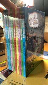 非常小公主系列(全10册)佳佳和魔法镜/非常小公主等非常的小公主系列全套共10册