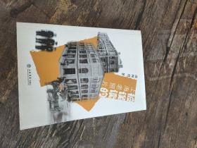被误读的上海老照片