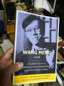 WNG WENG A Life  看图      签名 被剪如图      K3