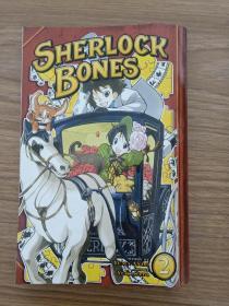 Sherlock Bones Vol.2