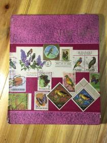 邮票册〔整本邮票〕早期和文革邮票〔167张〕有一部分直接从信封上剪下的