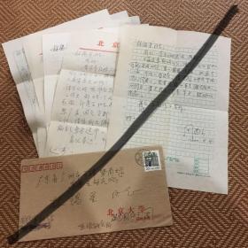 侨史学家周南京先生信札7通合拍(实寄封,侨史邮集题材)