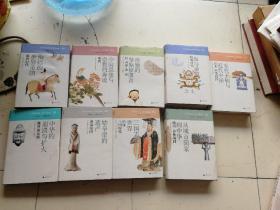讲谈社中国历史1-10全