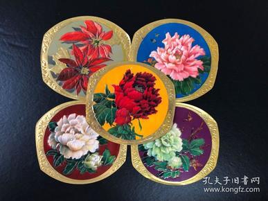 日历卡花朵5张 1979
