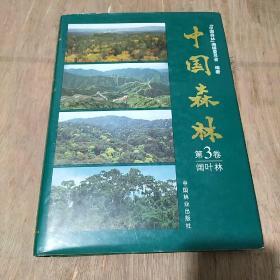 中国森林3:阔叶林