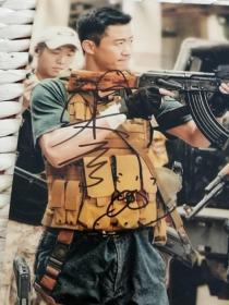 【超珍罕 著名演员 吴京 签名 10寸 照片 】==== 保真 来自知名藏友