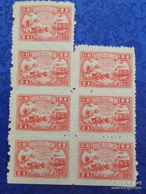 民国邮政纪念邮票 华东邮政 纪念山东二七建邮七周年,两个品种,七联张,计14张,品好。