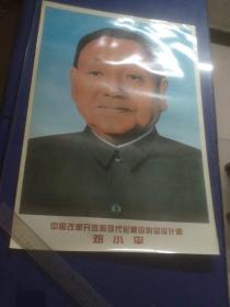 中国改革开放和现代化建设的总设计师邓小平