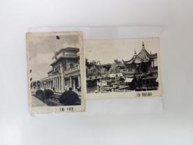 老照片 上海少年宫、豫园九曲桥