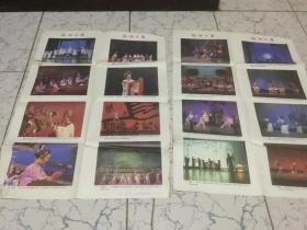 年画《编钟乐舞》长江文艺出版社 1984年 2开2张