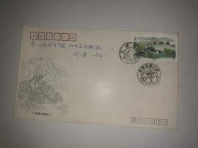 青枫绿屿实寄信封 贴有承德避暑山庄特种邮票