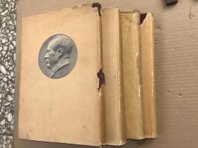 毛泽东选集第1-4卷(第一卷~第四卷)全四册(繁体竖版布面精装浅黄色本,3本为北京一版一印,分别是52、53、60,第一卷为第二版)
