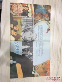 电影画报1981 2