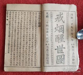 ��缁�34骞寸�瑙�瀛�缃��ㄥ��瀛ゆ��澶����俱������楦�������涓��俱��姹��e�f��涔�灞���琛�锛�姹����辨�涔�棣����垮�虹�f�������ょ�.