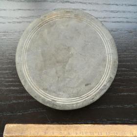 老 砚台 石砚 圆形 12cm