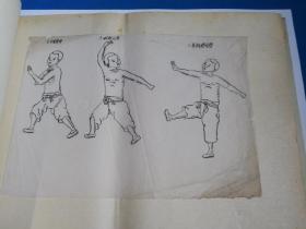 武术图谱手绘资料:戚继光三十二式长拳图谱,毛笔手绘图一沓捻装。