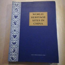 WORLD HERITAGE SITES IN CHINA(中国的世界遗产)