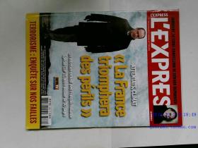 L EXPRESS N.3360 2015/12/01  法国焦点 法语 外文新闻杂志