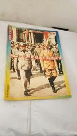 第二次世界大战图片档案实录