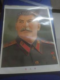 1开宣传画:斯大林(标准像)