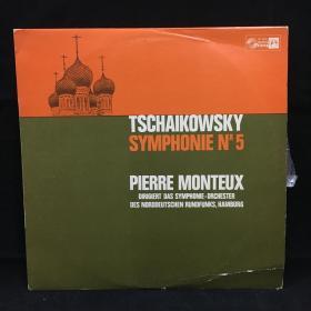古典音乐黑胶唱片:柴可夫斯基第五交响乐pierre monteux TSCHAIKOWSKY SYMPHONIE N5 七八十年出版 大33转