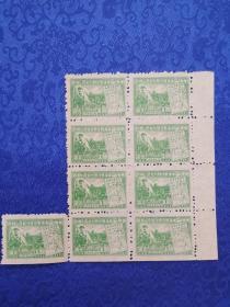 1948年 华东邮政发型 淮海战役胜利纪念邮票九联张 品好。