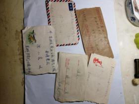 七、八十年代信封5个(4个有信)