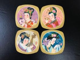 日历卡中国古代四大美女4张 1979