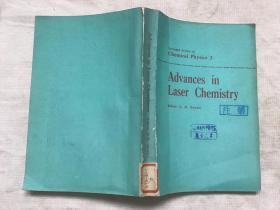 Advances in Laser chemistry ( Advances in Laser chemistry )激光化学进展 英文版