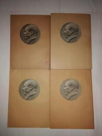 毛泽东选集1-4卷全是北京一版一印