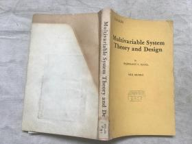 Multivariable System Theory and Design 多变量系统理论和设计