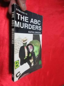 ABC 凶杀案       (英文版)   【世界著名侦探小说 】