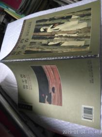 贾平西曾迎春国画作品精选