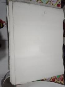 老纸厚纸【80✘55】12张