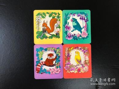 日历卡卡通动物4张 精美