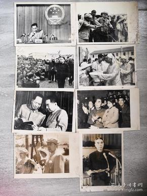 《周总理和我们在一起》电影剧照包邮挂刷