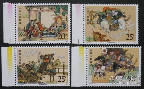 T167 《水浒三》邮票