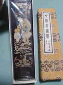 90年初 上海墨厂老墨块一两  水光春色满江天  氧化漂亮