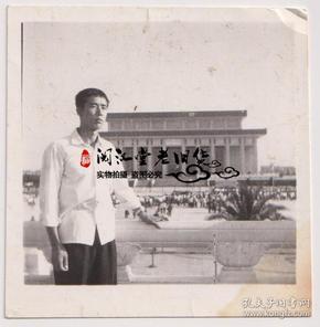 【任6件包邮挂】老照片收藏 毛主席纪念堂留影 6*6cm