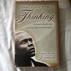 The Law of Thinking