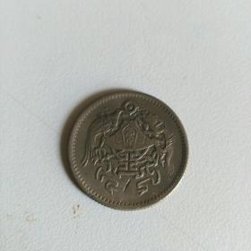 老私版民国十五年龙凤两角银币