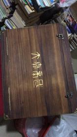 大秦帝国(典藏版) 书11本+典藏版纪念册(签名都有,少2枚纪念币) 带原装箱