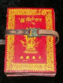 西藏唐卡38张