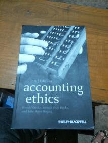 Accounting Ethics, 2nd Edition