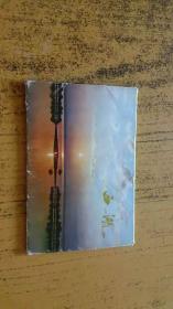 明信片 西湖  一册12张全 浙江人民出版社 少见版本